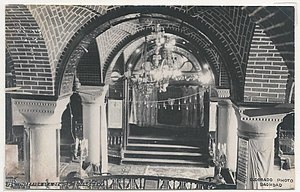 History of the Jews in Baghdad - Great Synagogue of Baghdad