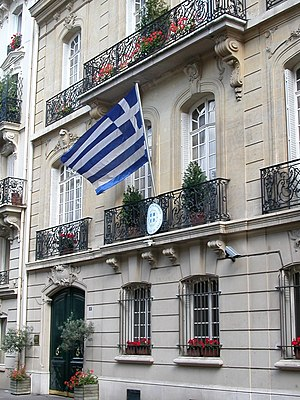 Greek embassy in France, Paris