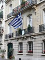 Greek embassy in Paris.jpg