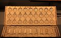 Grillet arithmetical machine-CnAM 798-1-IMG 6494.JPG