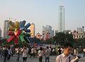 Guangzhou-Tienhe.jpg