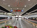 Guangzhou Sout-Station with trains.jpg