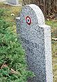 GuentherZ 2013-01-12 0337 Wien11 Zentralfriedhof Gruppe88 Soldatenfriedhof franzoesisch WK2 Terdruilles Paul.JPG