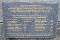 Guernsey July 2010 Plaque 53.jpg