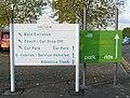 Guildford Spectrum signs.JPG