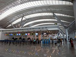 Guiyang Longdongpu International Airport.jpg