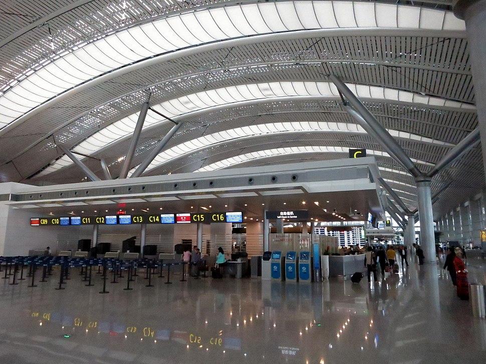 Interior of Guiyang Longdongbao International Airport