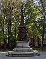 Gurchenko monument1.jpg