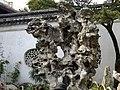 Gusu, Suzhou, Jiangsu, China - panoramio - ykeiko (2).jpg