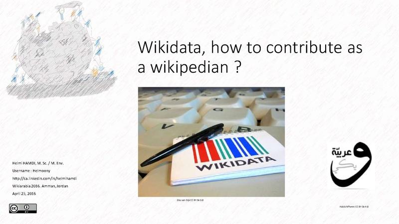 File:HAMDI Helmi Wikiarabia2016 Wikidata.pdf