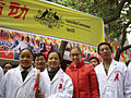 HIV-AIDS prevention rally in China (10694355334).jpg