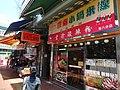 HK 元朗 Yuen Long 安達坊 On Tat Square shop July 2016 Shun Fat Mansion restaurant.jpg
