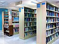 HK 公眾圖書館 Cheung Chau Public Library 長洲市政大廈 Cheung Chau Municipal Services Buildiing 長洲綜合大樓 Cheung Chau Complex.JPG