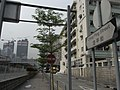 HK 油麻地天主教小學 Yaumatei Catholic Primary School 澄平街 Ching Ping Street north view The Hermitage.jpg