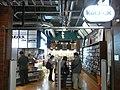 HK 油麻地 Yamatei near 駿發花園 Prosperous Garden 百老匯電影中心 Broadway Cinematheque Kubrick CD shop.jpg
