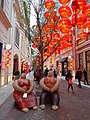 HK 灣仔 Wan Chai 囍歡里 Lee Tung Avenue shop n red lanterns March 2020 SS2 12.jpg
