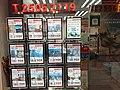 HK 灣仔 Wan Chai 莊士敦道 Johnston Road shop property agent window display July 2021 SS2.jpg