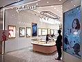 HK 觀塘 Kwun Tong APM mall shop November 2018 SSG Emperor Jewellery.jpg