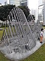 HK Admiralty LUNG WO ROAD outdoor park October 2020 SS2 04.jpg