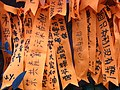 HK Admiralty Tamar Square Ribbon message 035 Orange 9-Sept-2012.JPG