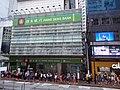 HK Bus 10 view Hennessy Road Wan Chai to Causeway Bay September 2019 SSG 40.jpg