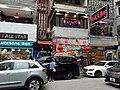 HK CWB 銅鑼灣 Causeway Bay 景隆街 Cannon Street shops near 謝斐道 Jaffe Road April 2020 SS2 18.jpg