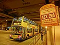 HK Queensway 金鐘地鐵站(東)巴士總站 Admiralty MTR Station (East) Bus Terminus Oct-2013 CityBus 90 NWFBus 43X 590A stop signs.JPG