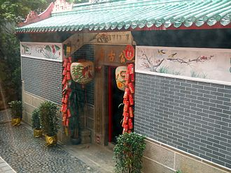 Che Kung Miu - The original Che Kung Miu in Tai Wai, located behind the main hall of the complex.