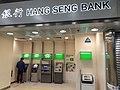 HK TKL 調景嶺站 Tiu Keng Leng MTR Station 恒生銀行 Hang Seng Bank 櫃員機 machines December 2019 SS2 01.jpg