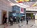 HK TKL 調景嶺 Tiu Keng Leng 都會駅 MetroTown mall shops night July 2019 SSG 11.jpg