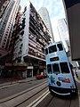 HK Tram 94 tour view Island North Johnston Road blue tram October 2020 SS2.jpg