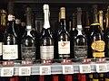 HK WAN CHAI 303 HENNESSY ROAD U-Select Supermarket goods bottled wines OCTOBER 2020 SS2 08.jpg