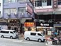 HK tram view 灣仔 Wan Chai 軒尼斯道 Hennessy Road May 2019 SSG 17.jpg
