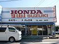HONDA YAMAHA SUZUKI (4264056126).jpg