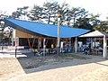 Hachimanyama Transport Park 3.jpg