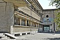Hafez Conservatory (Honarestan) Enterance.jpg