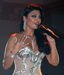 Haifa Wehbe - Wikipedia, the free encyclopedia