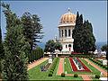 Haifa by Dainis Matisons (3300741489).jpg