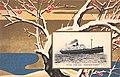 Hakone Maru 1930s decorative postcard 2.jpg
