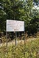 Halte Fontainebleau - Forêt IMG 8512.jpg
