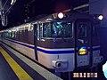 Hamakaze-Express (1).jpg