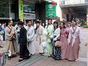 CAPITULO 5 Adolescencia en China y Japón: Adaptarse