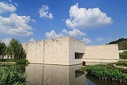 Hangzhou Liangzhu Museum 2015.08.02 15-38-25.jpg