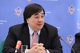 Harold Koh Speaking at a Sept. 28 Press Briefing in Geneva 2.jpg