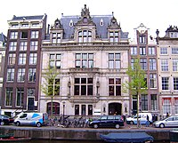 Dutch Institute for War Documentation at Herengracht 380 in Amsterdam.