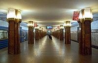 Heroiv Dnipra metro station Kiev 2011 01.jpg