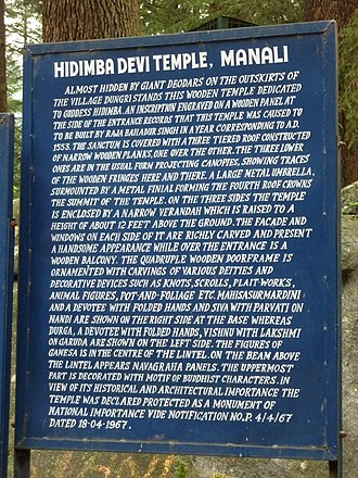 Hidimba Devi Temple - Sign at Hidimba Devi Temple