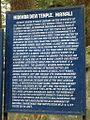 Hidimba Devi Temple sign.jpg