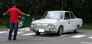 Hino Motors - Hino Contessa 1300 coupe