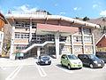 Hinoemata-Vill-Office.JPG